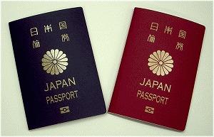 ic_passport.jpg